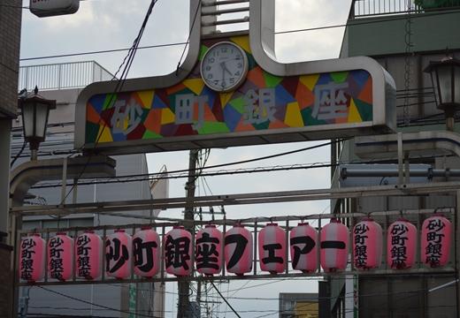 亀戸から南へ (326)_R
