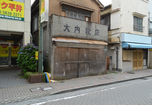 平井2 (90)_R