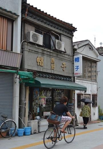 平井2 (63)_R