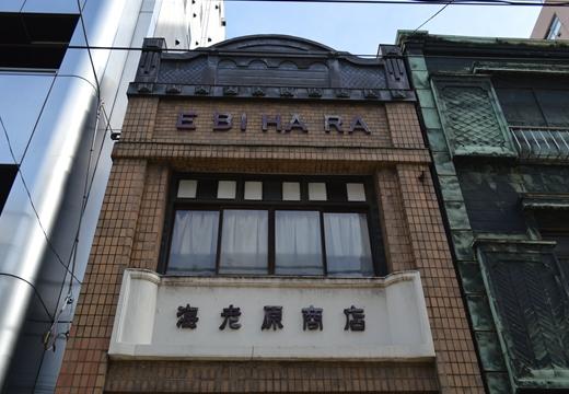 神田須田町 (35)_R
