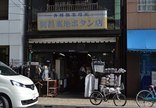 神田須田町 (63)_R