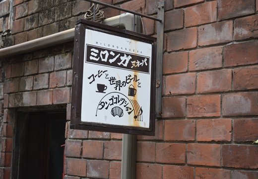 神田20 (187)_R