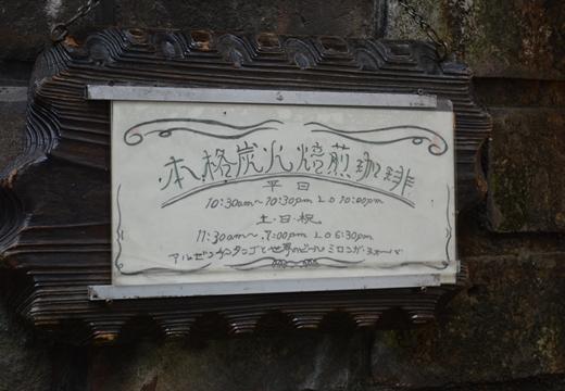 神田20 (194)_R