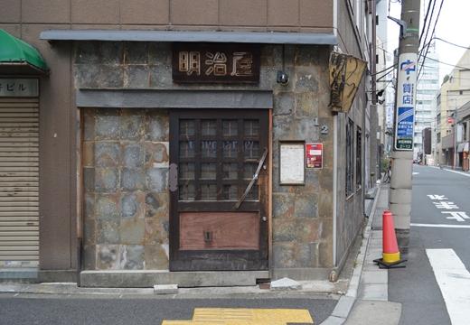 神田20 (279)_R
