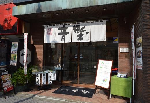 赤坂 (271)_R