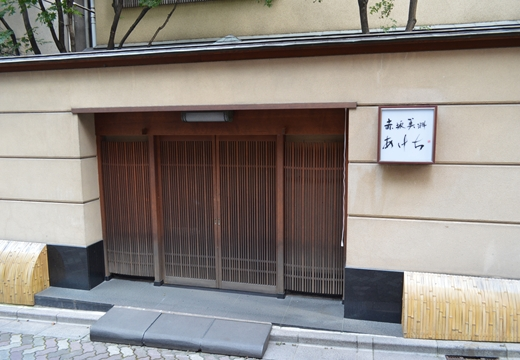 赤坂 (237)_R