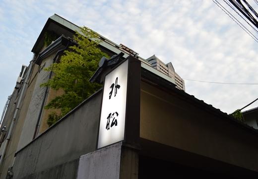 赤坂20 (104)_R