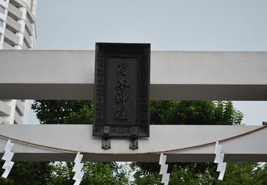 赤坂 (462)_R