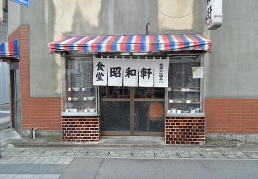 栃木 (494)_R