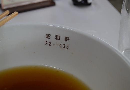 栃木 (490)_R