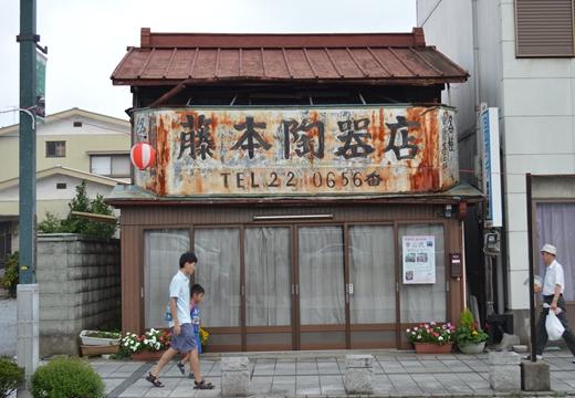 栃木 (694)_R
