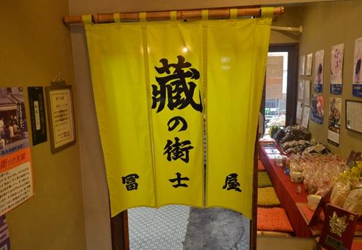 栃木 (711)_R