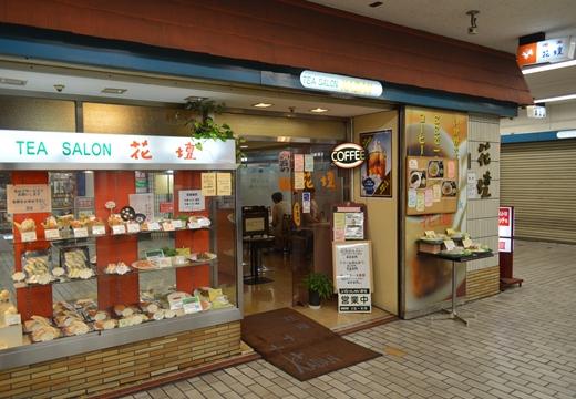 横浜 野毛 (16)_R
