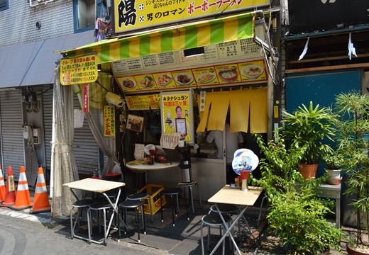 横浜 野毛 (44)_R