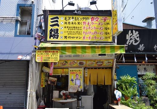 横浜 野毛 (54)_R