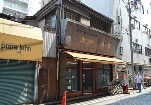 横浜 野毛 (68)_R