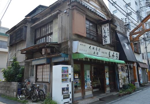 横浜 野毛 (97)_R
