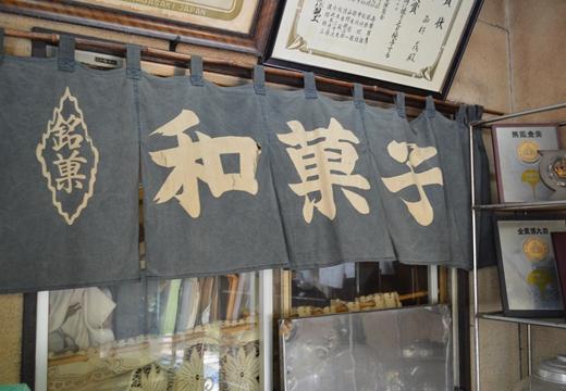 横浜 野毛 (108)_R