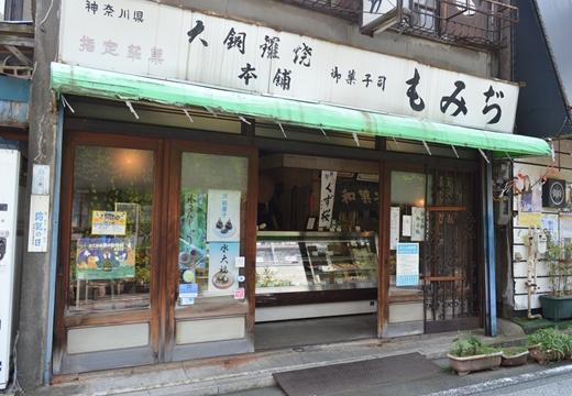 横浜 野毛 (111)_R