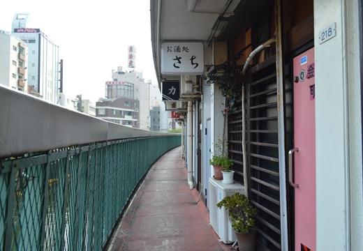 横浜 野毛 (240)_R