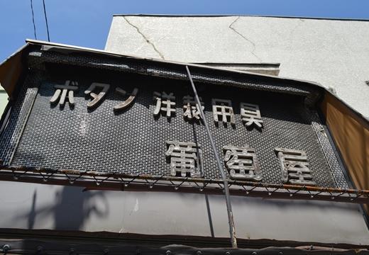 中山法華寺20 (13)_R