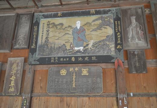 中山法華寺20 (170)_R