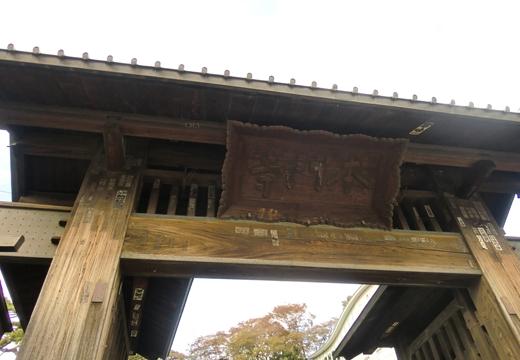 池上本門寺 (5)_R