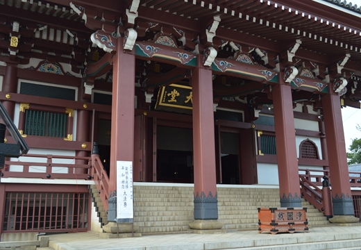 池上本門寺 (147)_R