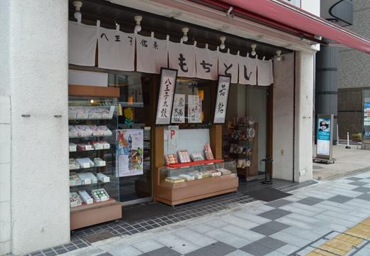 八王子20130908 (17)_R