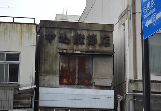 八王子20130908 (210)_R