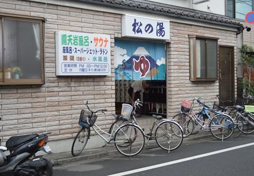 八王子20130908 (300)_R