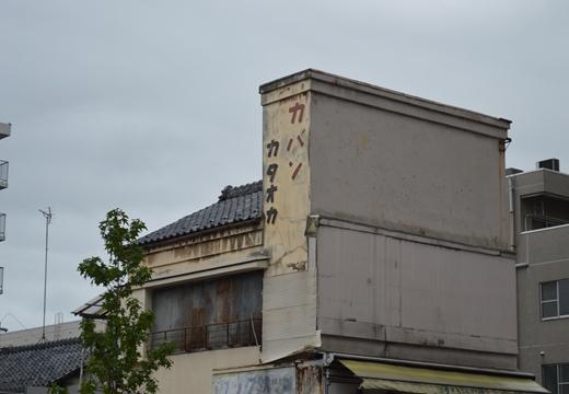 八王子20130908 (261)_R