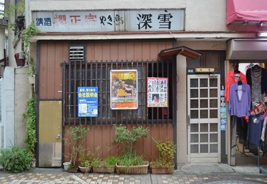八王子20130908 (368)_R