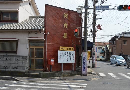 千葉街道周辺をいく (60)_R