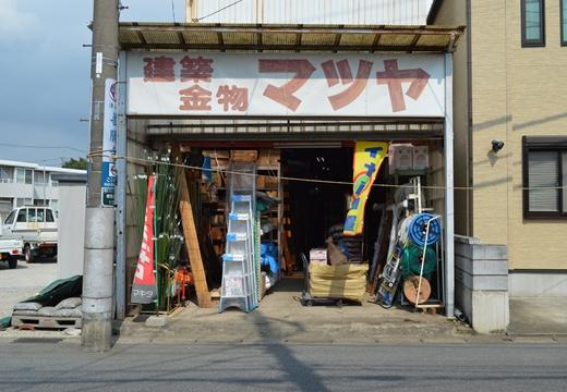 千葉街道周辺をいく (70)_R