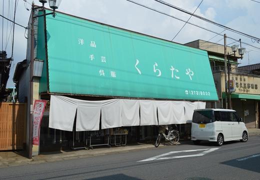 千葉街道周辺をいく (71)_R