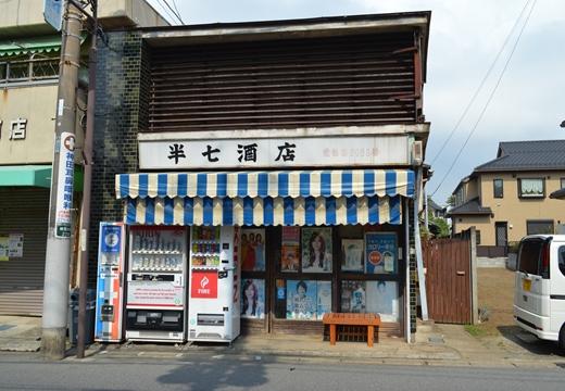 千葉街道周辺をいく (72)_R