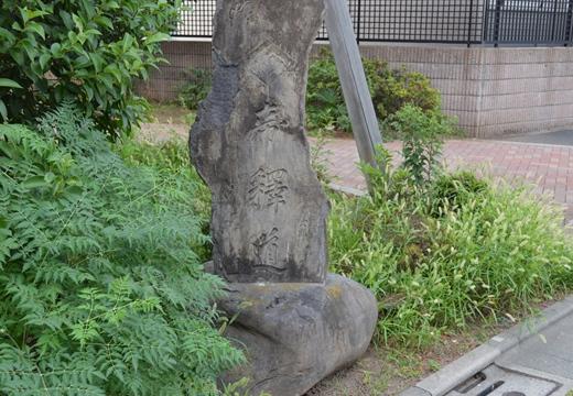 青砥・金町 (114)_R