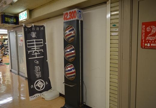 阿佐ヶ谷10 (347)_R