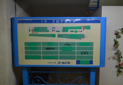 阿佐ヶ谷10 (350)_R