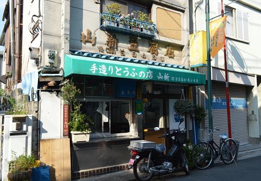 阿佐ヶ谷10 (131)_R
