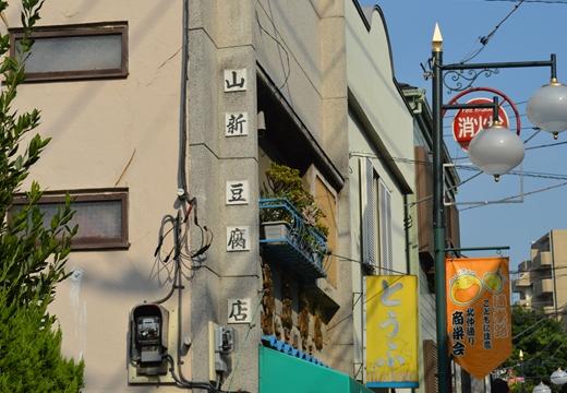 阿佐ヶ谷10 (144)_R