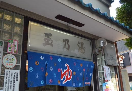 阿佐ヶ谷10 (233)_R