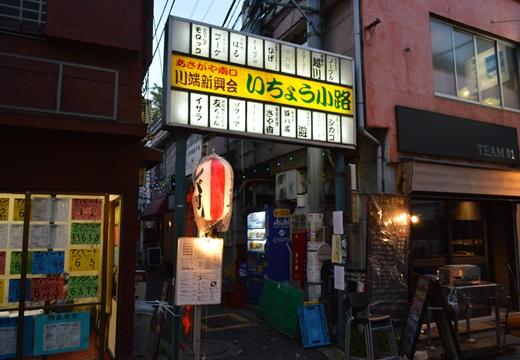 阿佐ヶ谷100 (31)_R