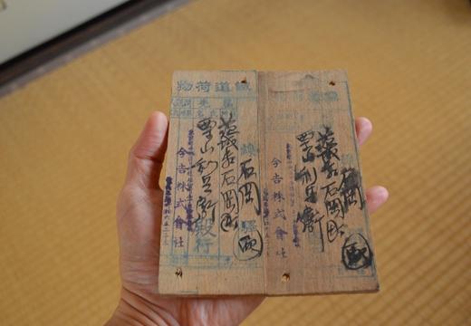 石岡10 (555)_R