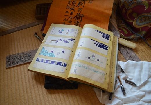 石岡10 (547)_R