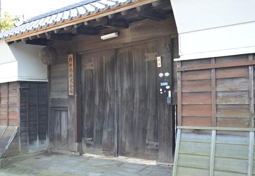 石岡10 (677)_R