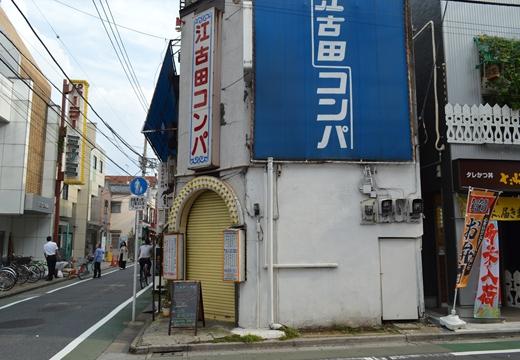 江古田 (191)_R
