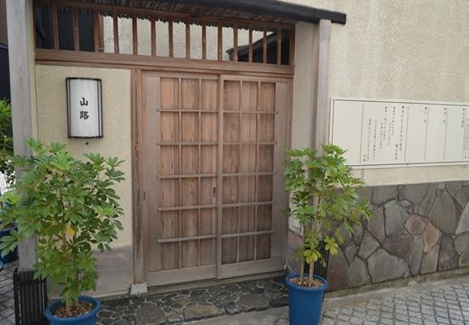 神楽坂20130907 (110)_R