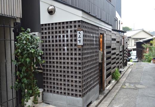 神楽坂20130907 (246)_R